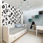 Pokój dla nastolatki z czarno - białą tapetą oraz meblami Ikea